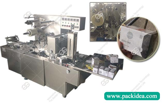 Transparent Bopp Film Tea Box Cellophane Packing Overwrapping Machine