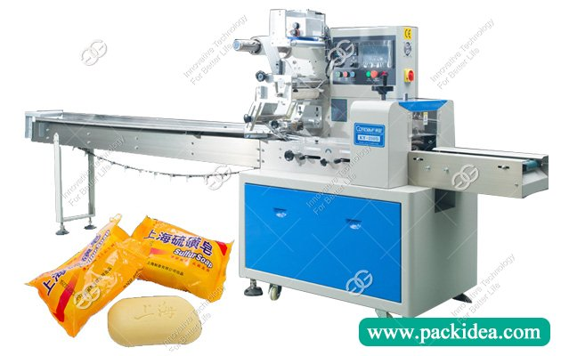 Pillow Type Hotel Soap Packing Machine for Sale